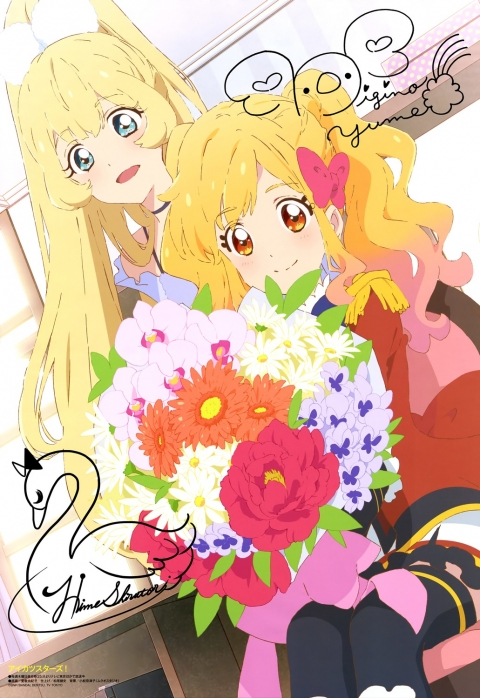 anime_1498913409_25501.jpg