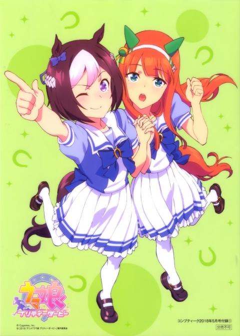anime_1498913409_31802.jpg