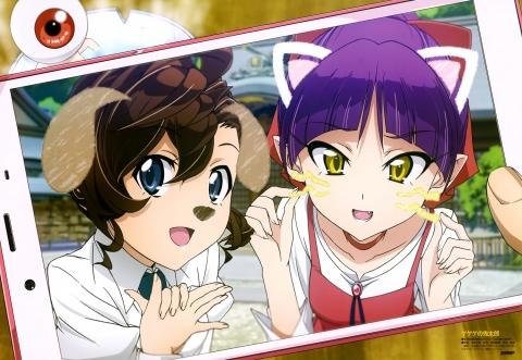 anime_1498913409_41402.jpg