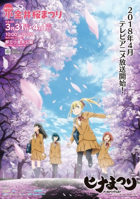 anime_1523019698_5501.jpg