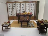 済州島 民族自然史博物館