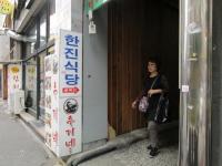 釜山 ハニル食堂