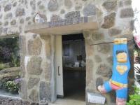 済州島 トルハルバン公園 李先生のポジャギ展