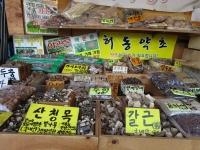 釜山 国際市場 カントン市場