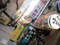 釜山 ミルミョン