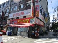 釜山 タンミョン