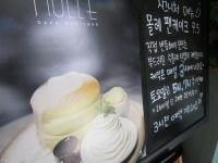 釜山 ソミョン カフェ