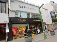 シャンパンマッコリのお店 釜山 ナンポドン