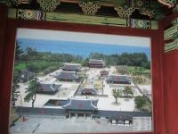 済州島 散策