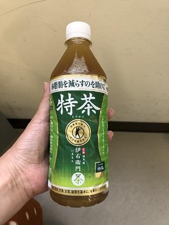 kinako9959.jpeg
