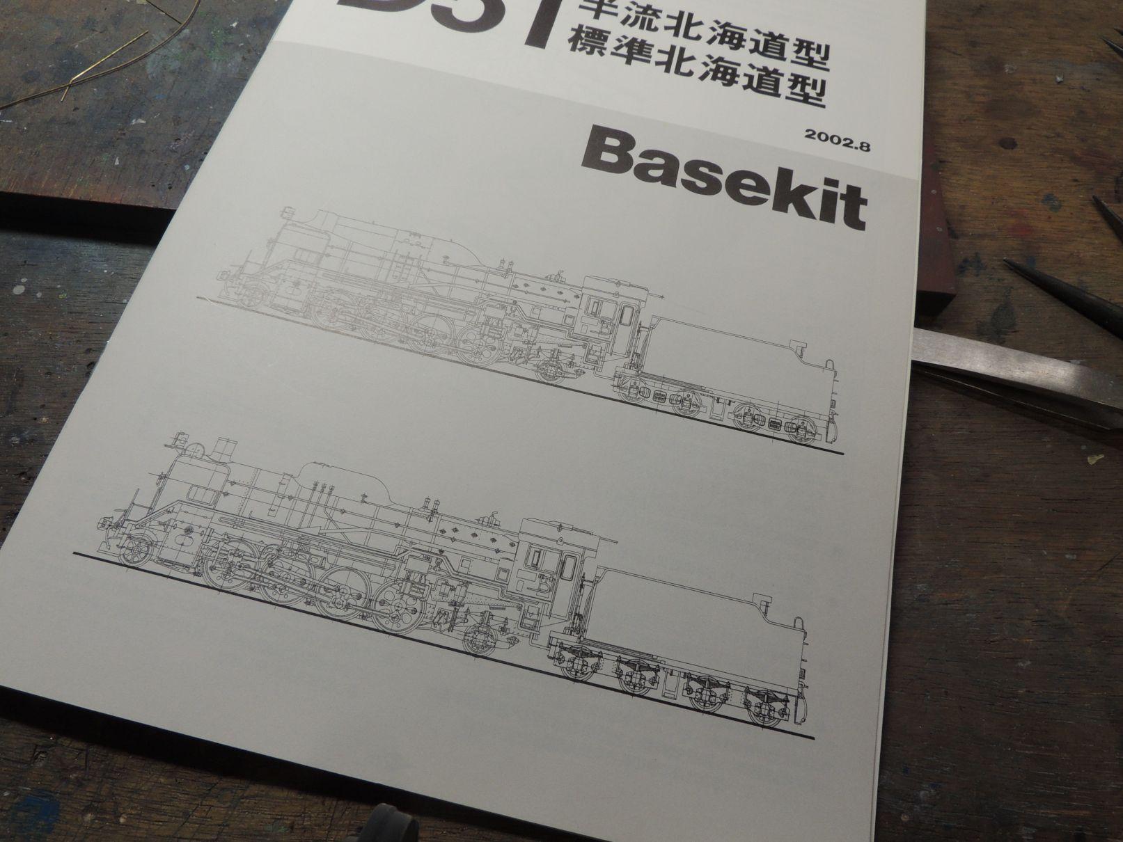 DSCN6121_s.jpg