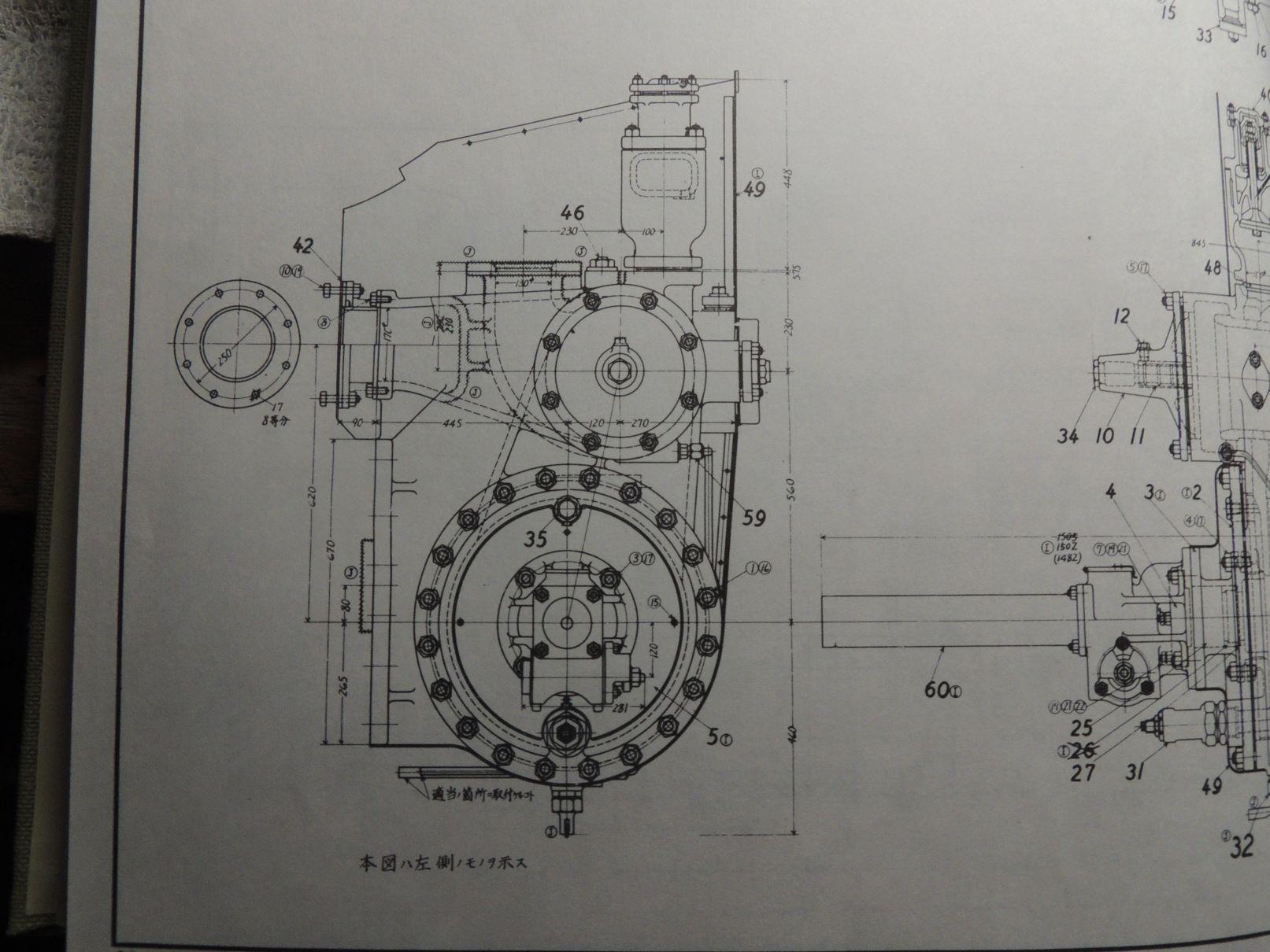 DSCN6144_s.jpg
