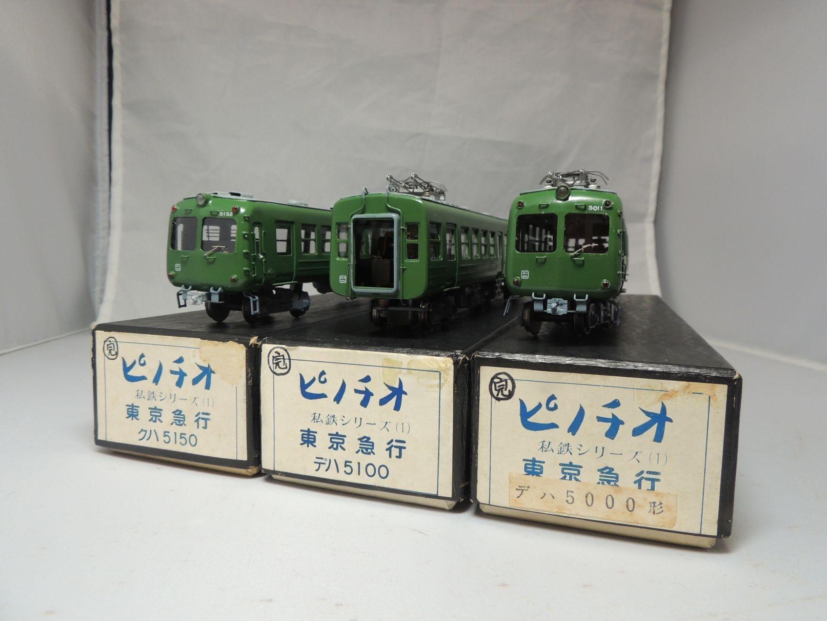 DSCN6546_s.jpg