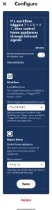 IFTTT_Siri連携レシピ