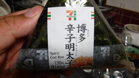 2018.4.22朝食2