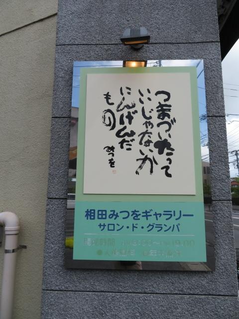2015-01-0420180729_03.jpg