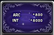 やっと800