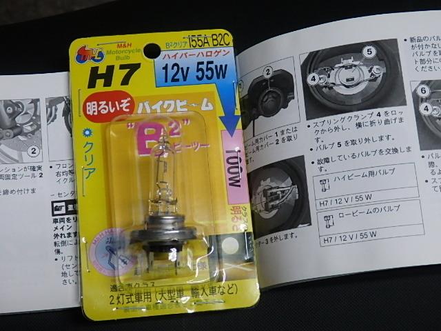 P5060346.jpg