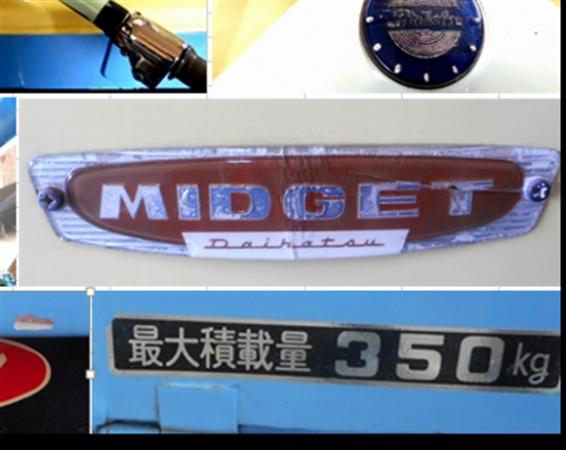 ミゼット-5