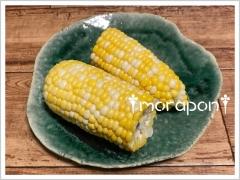 180615 staubで無水蒸し玉蜀黍-2