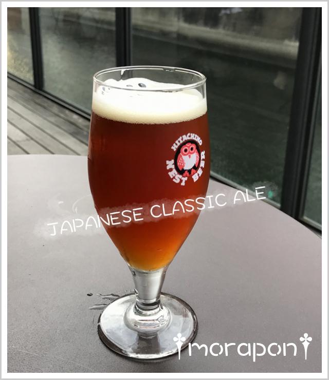 180609 梅雨の晴れ間にテラスでビール-4
