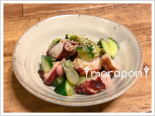 180613 蛸と天豆のサラダ