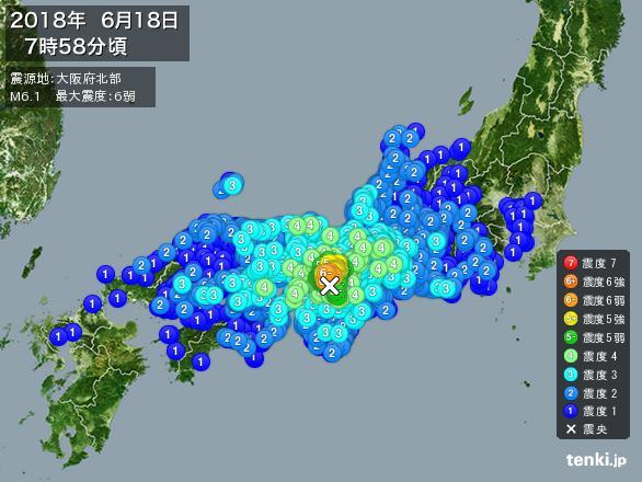 180618 大阪北部地震-1