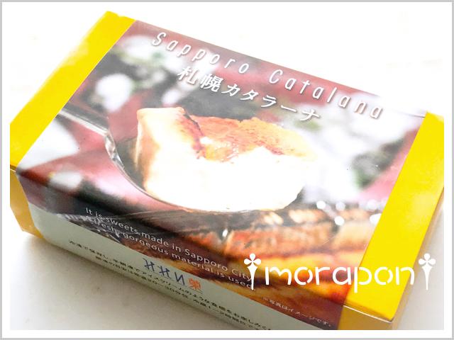 180706 札幌カタラーナ-1