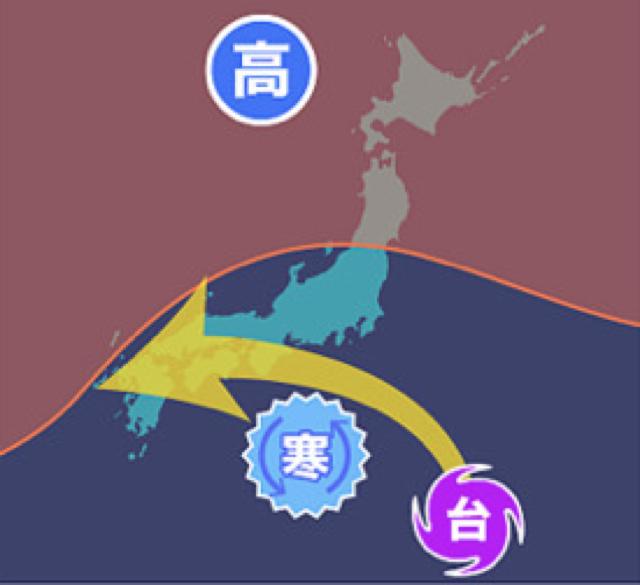 180727 台風12号-2