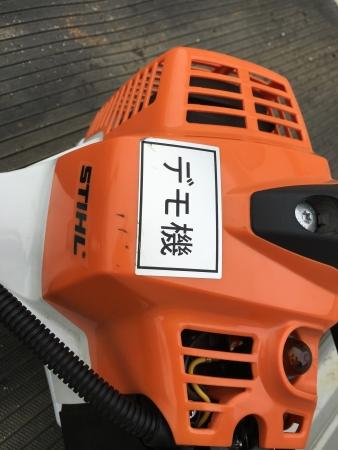 八郎湖堤防清掃 040