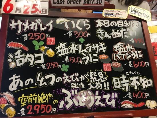 北海道遠征 017