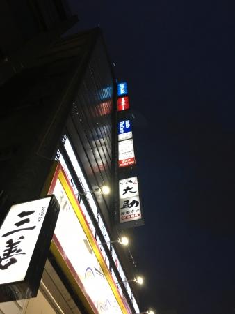 北海道遠征 028