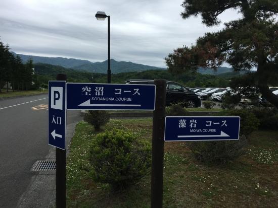 北海道遠征 054