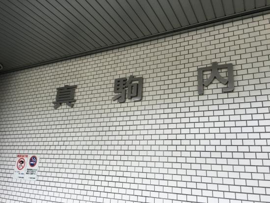 北海道遠征 051