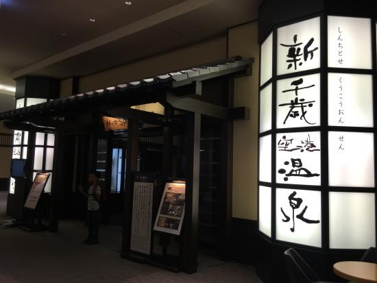 北海道遠征 106