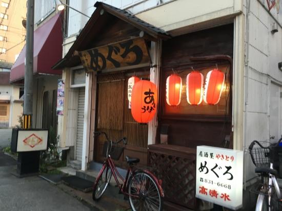 秋田飲み~一夜市2018 009