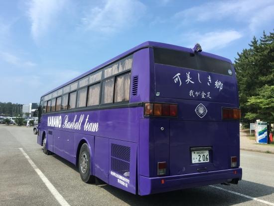 崎まつり~秋商野球~同友会 020