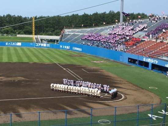 崎まつり~秋商野球~同友会 038