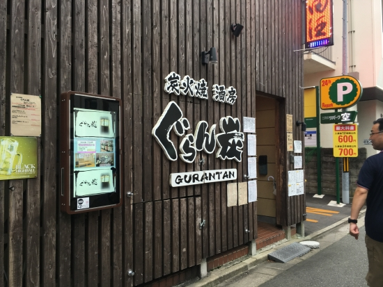 会社飲み会 006