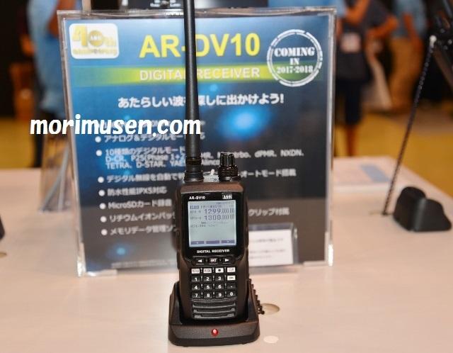 AR-DV10 AOR 広帯域受信機(ハンディタイプ)DIGITAL RECEIVER エーオーアール