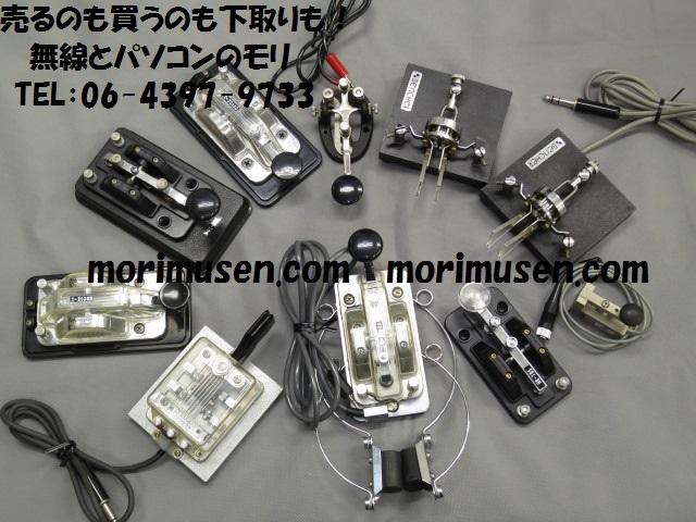 電鍵各種 ハイモンド JRC SPEED-X BENCHER など 多数入荷!