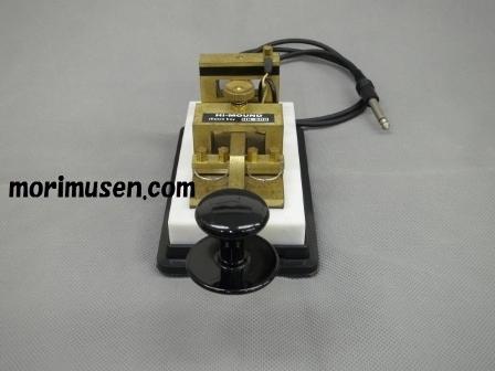 ハイモンド HK-908 縦振れ電鍵 silence key