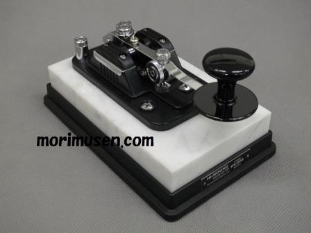 ハイモンド HK-808 縦振れ電鍵