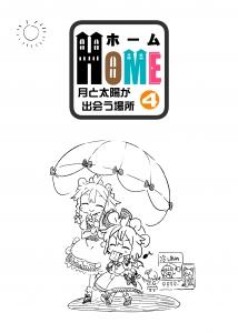 honbun_004.jpg