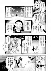 honbun_009.jpg
