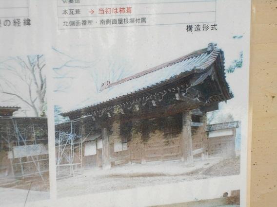 DSCN0050 - コピー