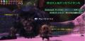ライオン丸.png