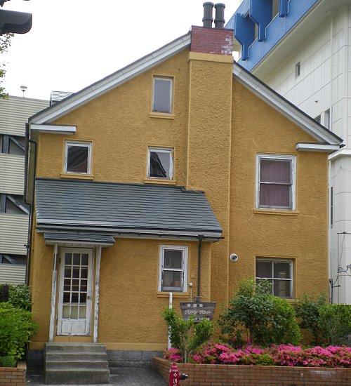 旧宣教師館1
