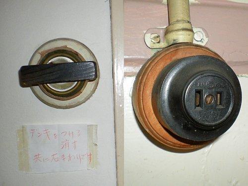 旧宣教師館・電気