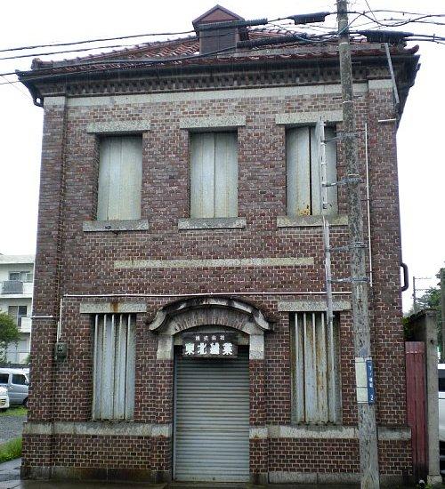 煉瓦倉庫(下ノ橋町)1